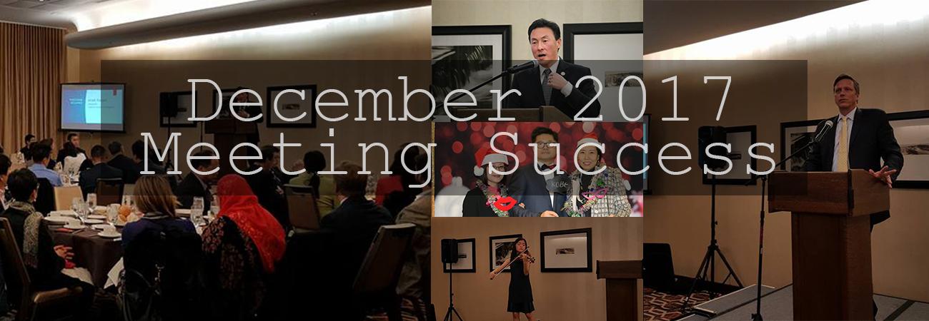 KoBE December 2017 Meeting