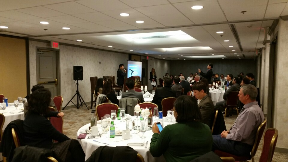 KoBE-USIDC 2020 1st Quarterly Seminar and Networking Dinner 1/30/2018 7