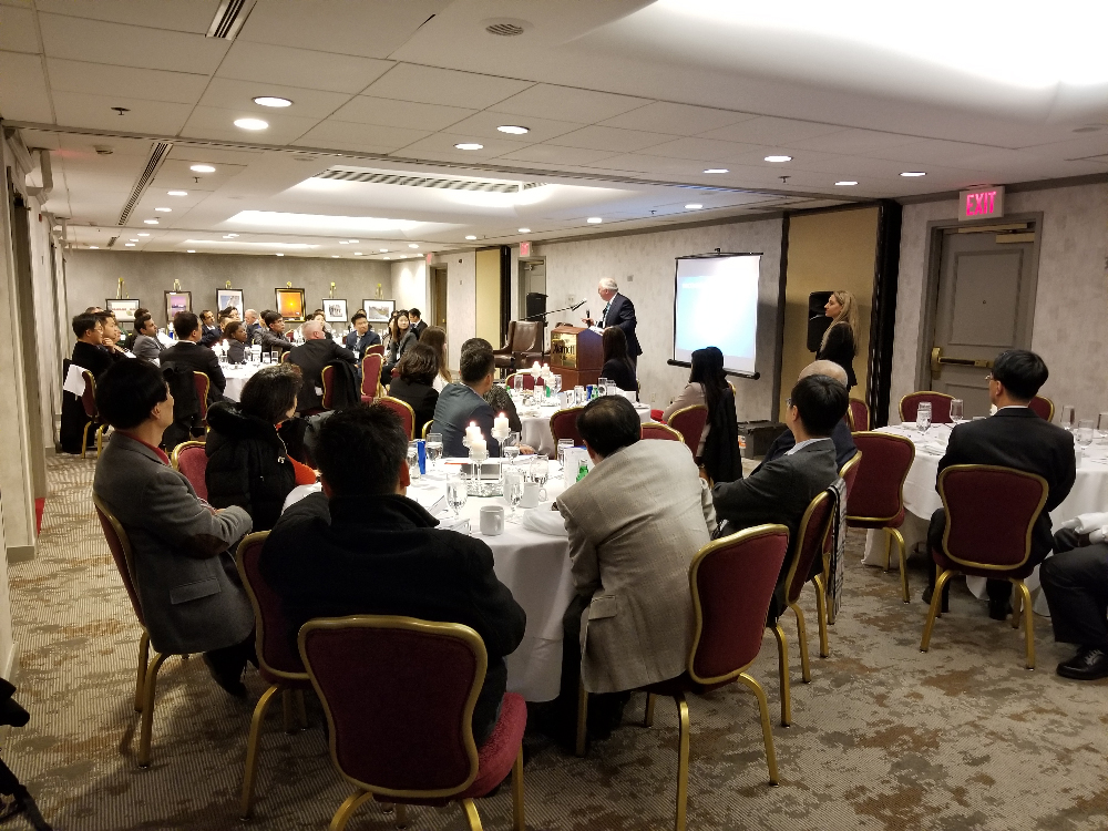 KoBE-USIDC 2020 1st Quarterly Seminar and Networking Dinner 1/30/2018 3