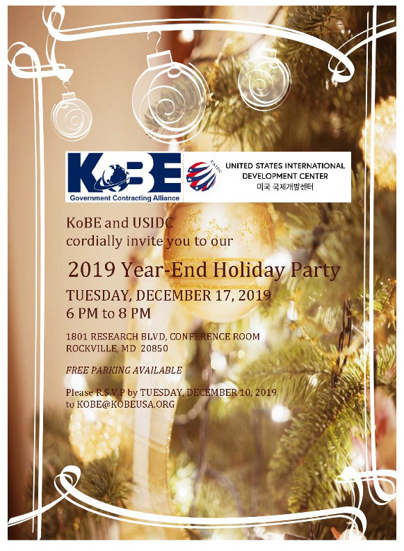 2019 KoBE and USIDC Year-End Holiday Party